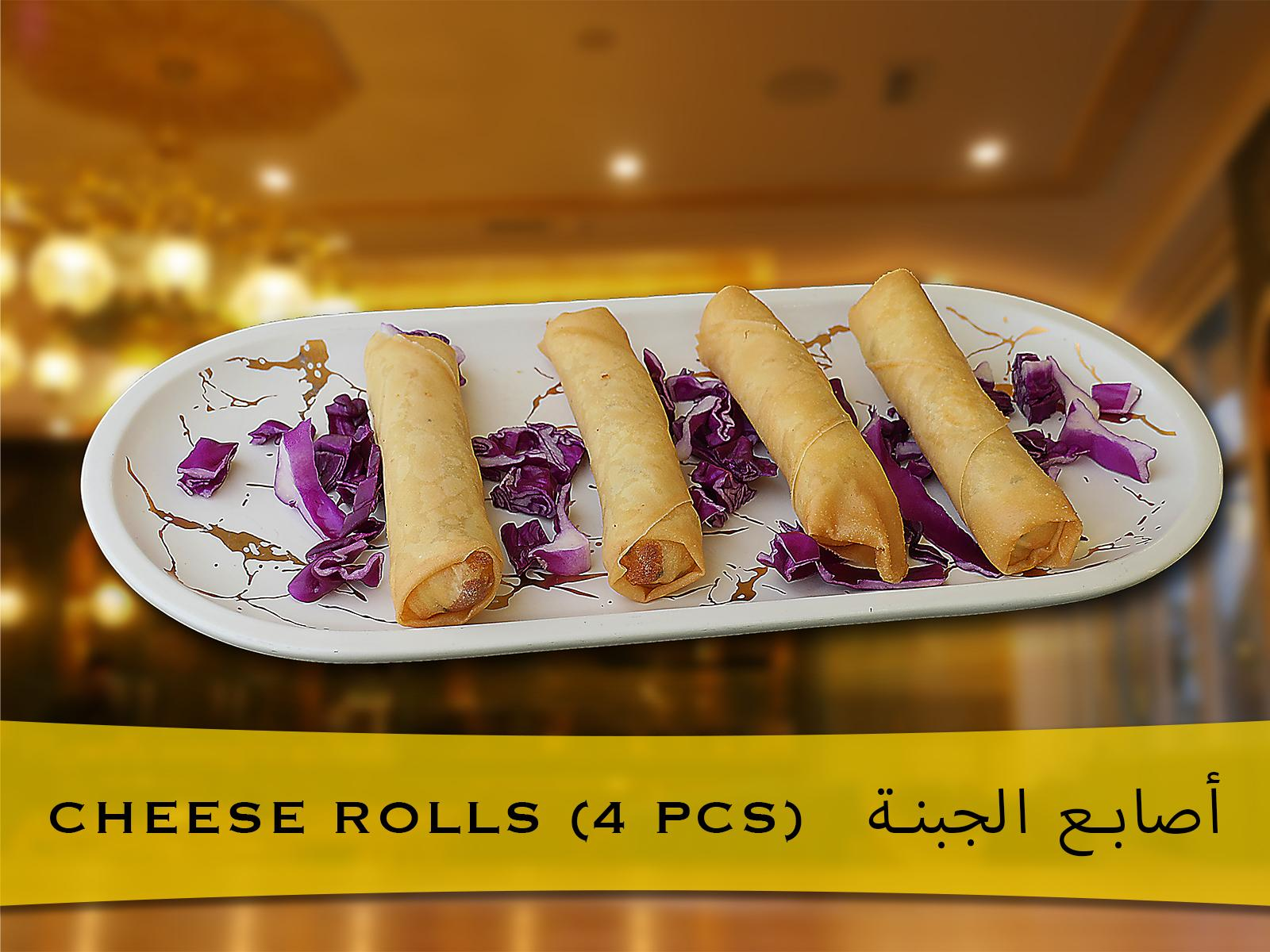 Cheese rolls (4 pcs) Image