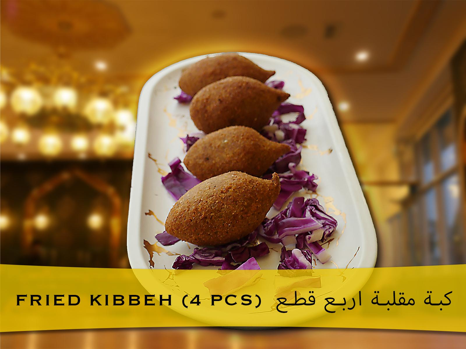 Fried Kibbeh Image