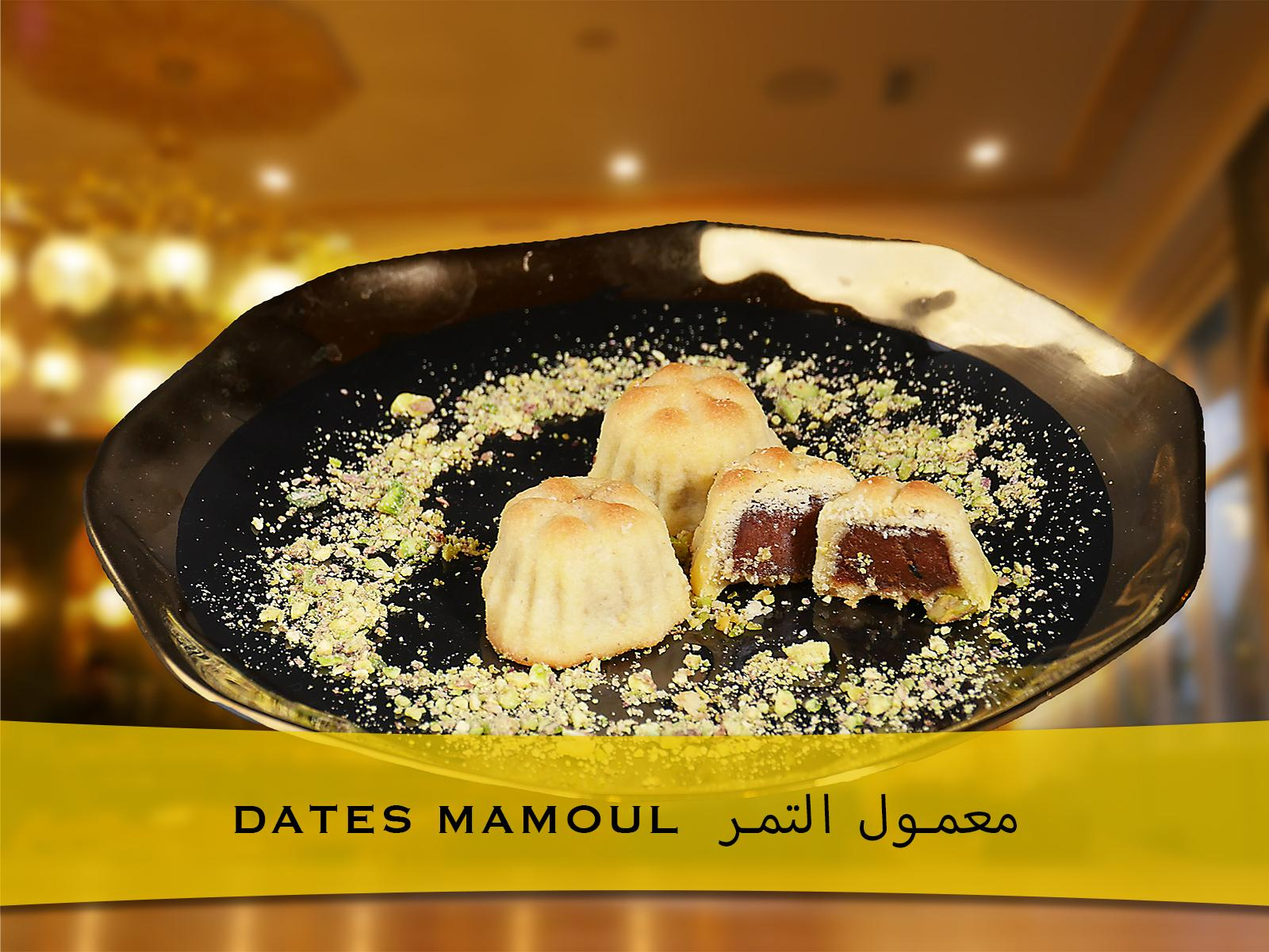 Dates Mamoul (3pcs) Image