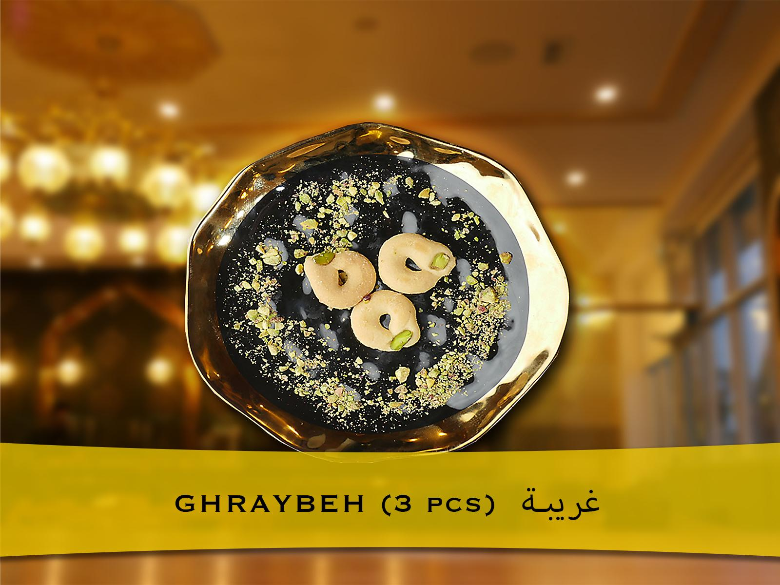 Ghraybeh (3 pcs) Image